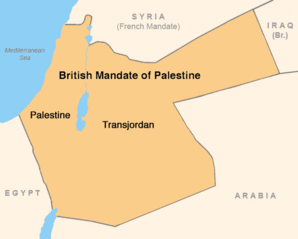 Palestine (Wikipedia Commons)